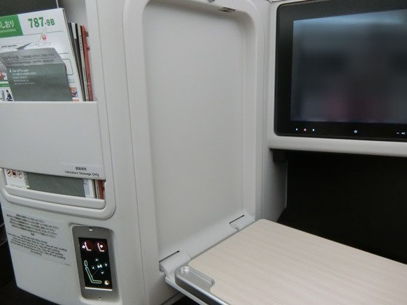 JAL日本航空ビジネスクラス SKY SUITE Ⅲ 座席シート