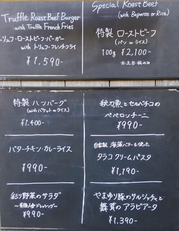 東京ミッドタウン「orange オランジェ」ランチメニュー