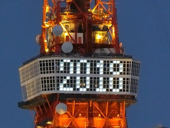 東京タワー ライトアップ 2018