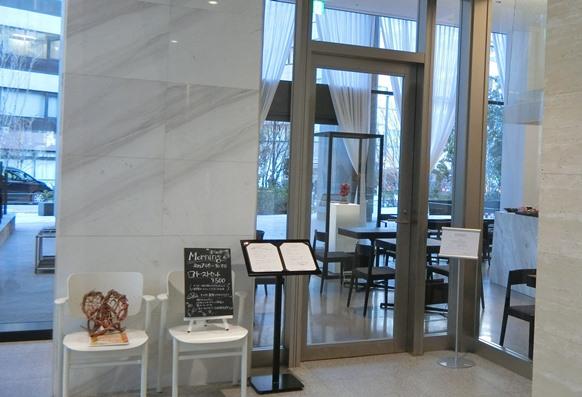 赤坂インターシティーAIR COURTESY コーテシー 外観