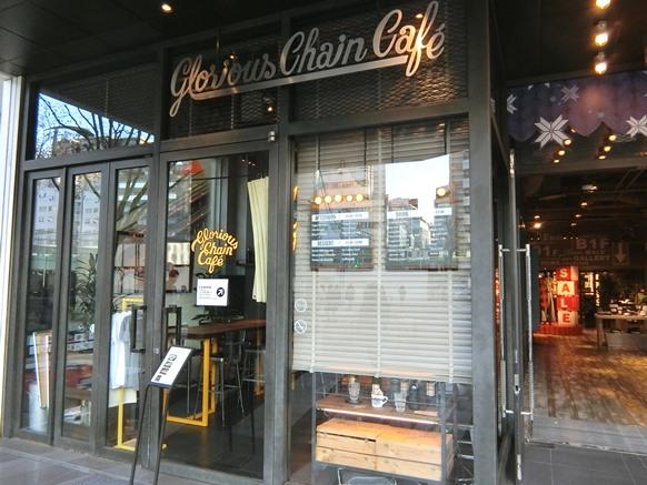 渋谷「Glorious Chain Cafe グロリアス チェーン カフェ」外観
