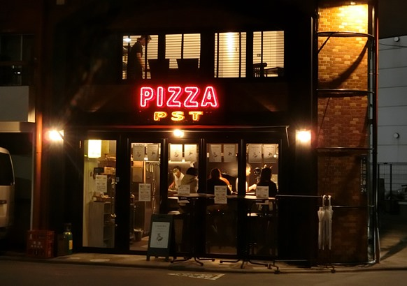 Pizza Studio Tamaki ピッツァスタジオタマキ PST 外観