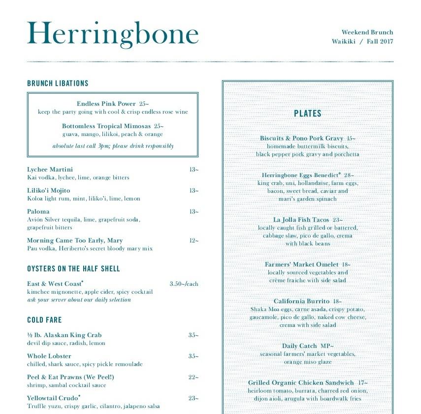 ハワイ インターナショナルマーケットプレイス Herringbone ヘリンボーン ブランチメニュー
