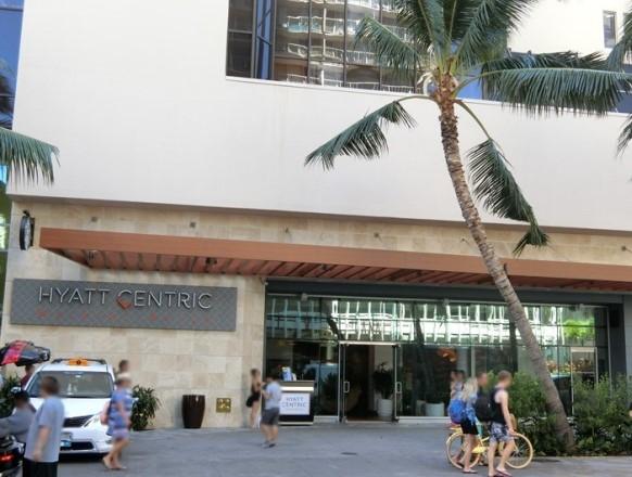 ハワイ ハイアットセントリックホテル入口外観