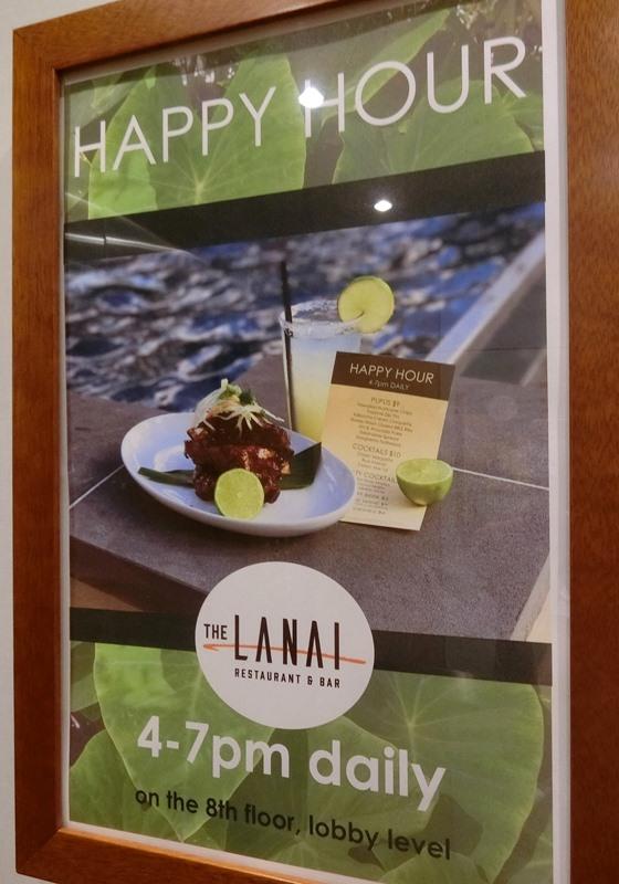 ハワイ ハイアットセントリックホテル LANAI ラナイ ハッピーアワー