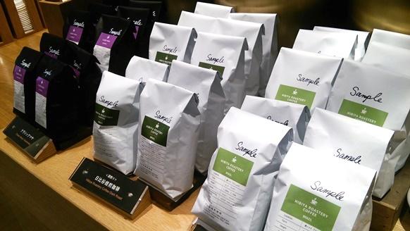東京ミッドタウン日比谷「日比谷焙煎珈琲」コーヒー豆