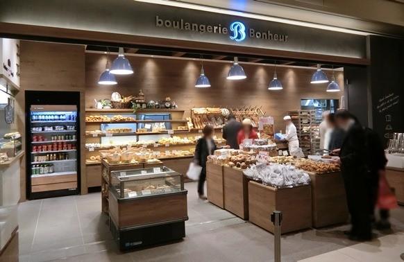 東京ミッドタウン日比谷「boulangerie Bonheur ブーランジェリー ボヌール」外観