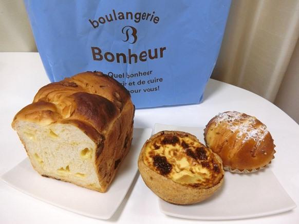東京ミッドタウン日比谷「boulangerie Bonheur ブーランジェリー ボヌール」チーズパン クリームパン