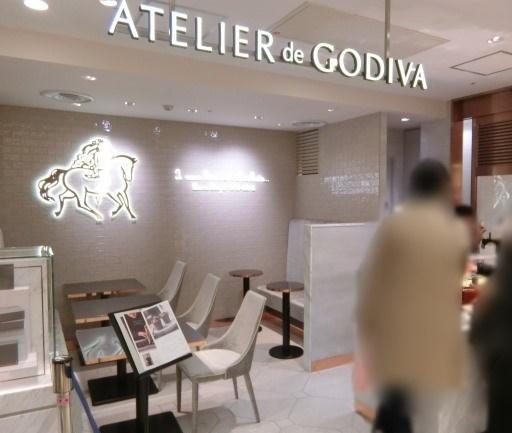 西武池袋本店「ATELIER de GODIVA アトリエ ドゥ ゴディバ 」外観