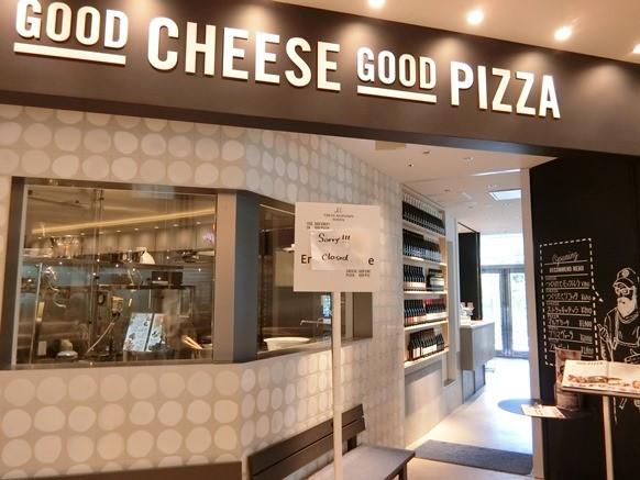 東京ミッドタウン日比谷 GOOD CHEESE GOOD PIZZA