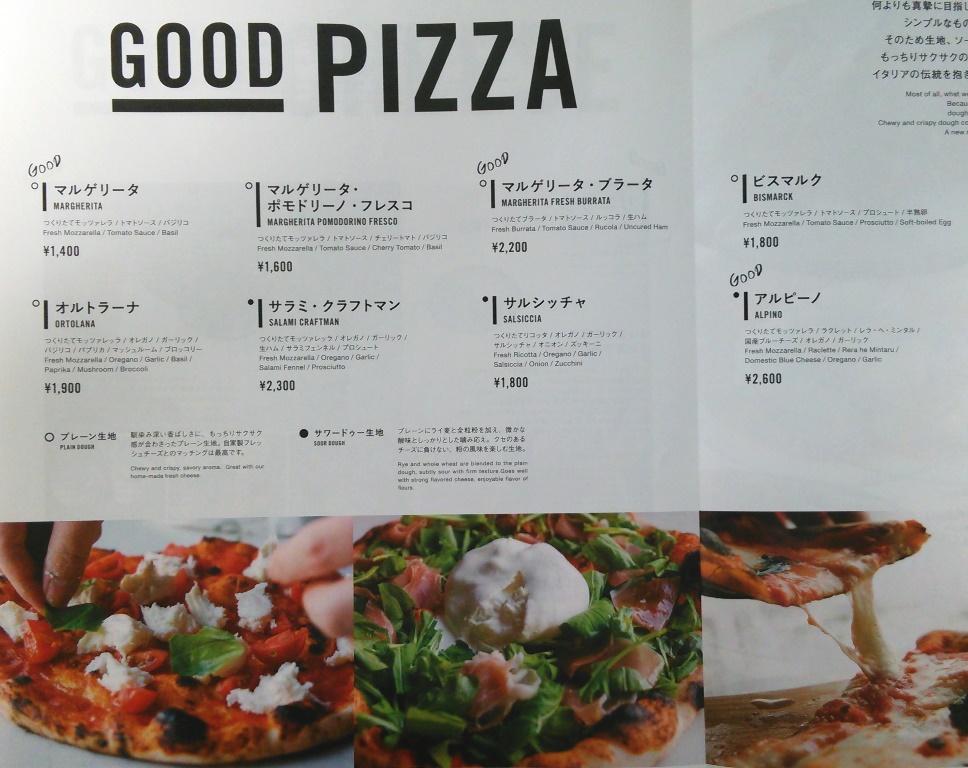 東京ミッドタウン日比谷 GOOD CHEESE GOOD PIZZA メニュー
