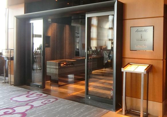 ザ・リッツ・カールトン東京 タワーズ アジュール45 La boutique ラ・ブティック 入口